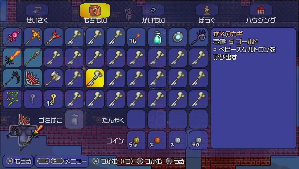 2014-07-26-003101